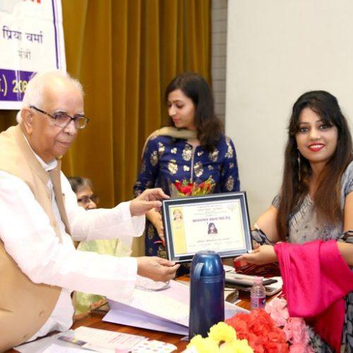 कविता पाठ हेतु कवियत्री चांदनी पांडेय को पूर्व राज्यपाल प० बंगाल श्री केशरी नाथ त्रिपाठी जी  द्वारा सम्मानित किया गया