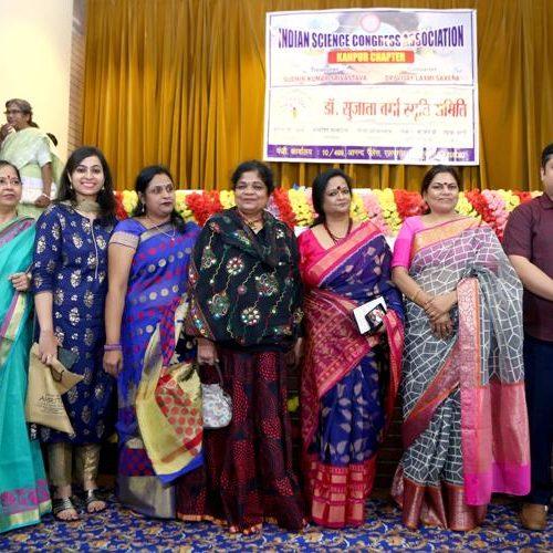 रचना शर्मा, प्रिया वर्मा, डॉ. विजय लक्ष्मी, डॉ. कमल मुसद्दी, डॉ. निशि प्रकाश, डॉ. रेखा चौबे, श्री सुब्रो सेन